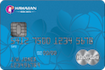 Hawaiian Airlines® World Elite MasterCard® Logo