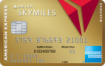 Gold Delta Skymiles® Business Credit Card from American Express Logo